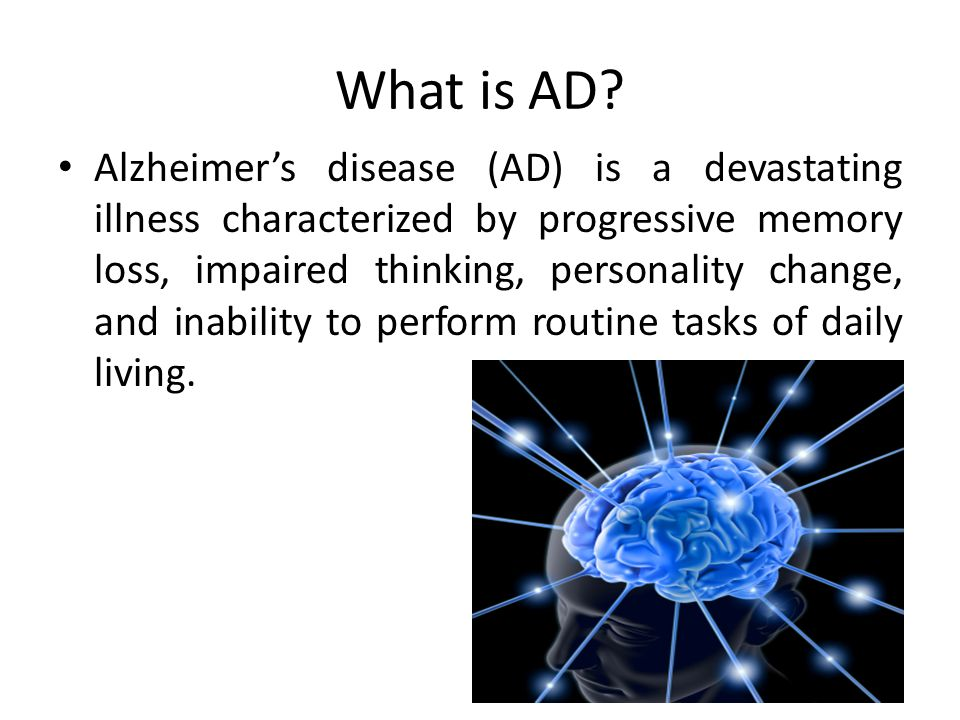 What is AD