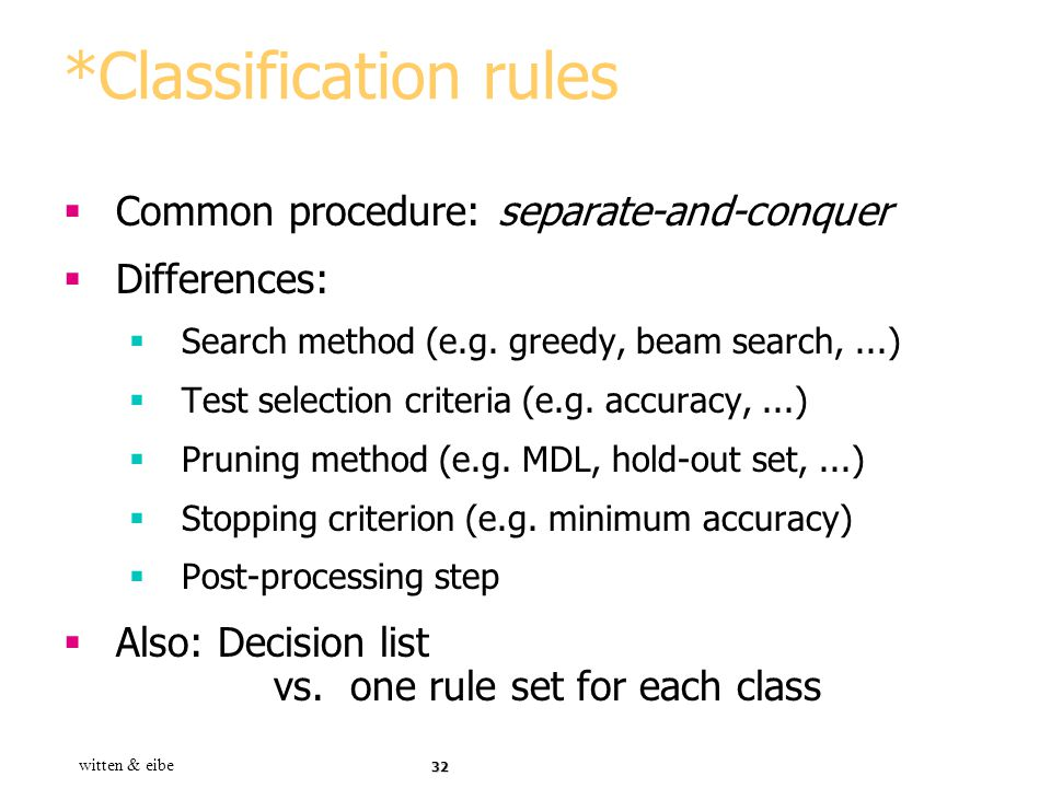 *Classification rules