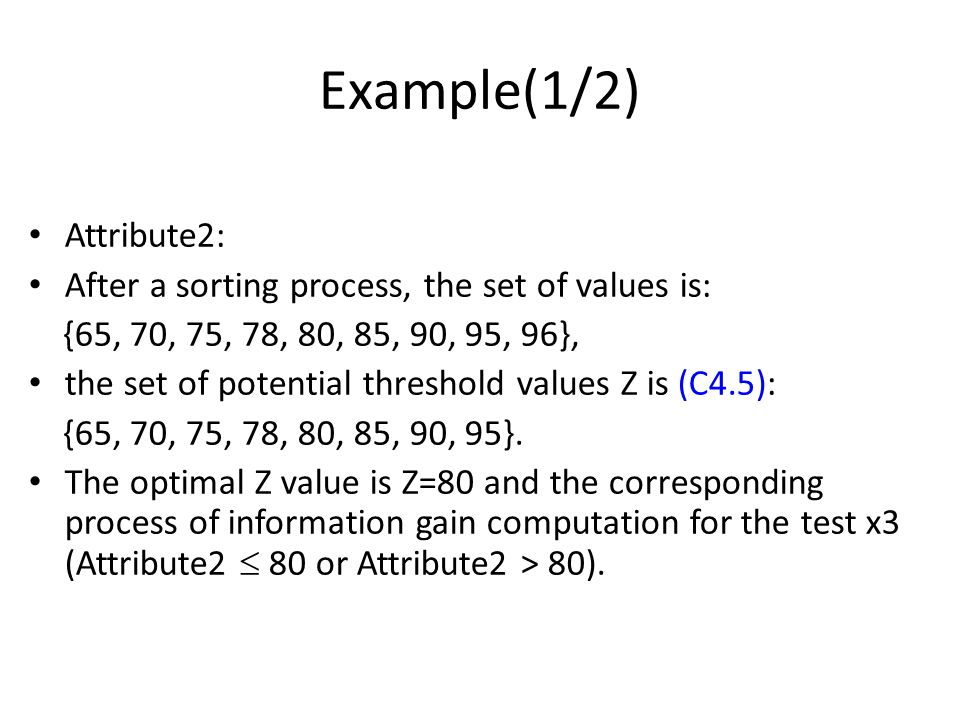 Example(1/2) Attribute2: