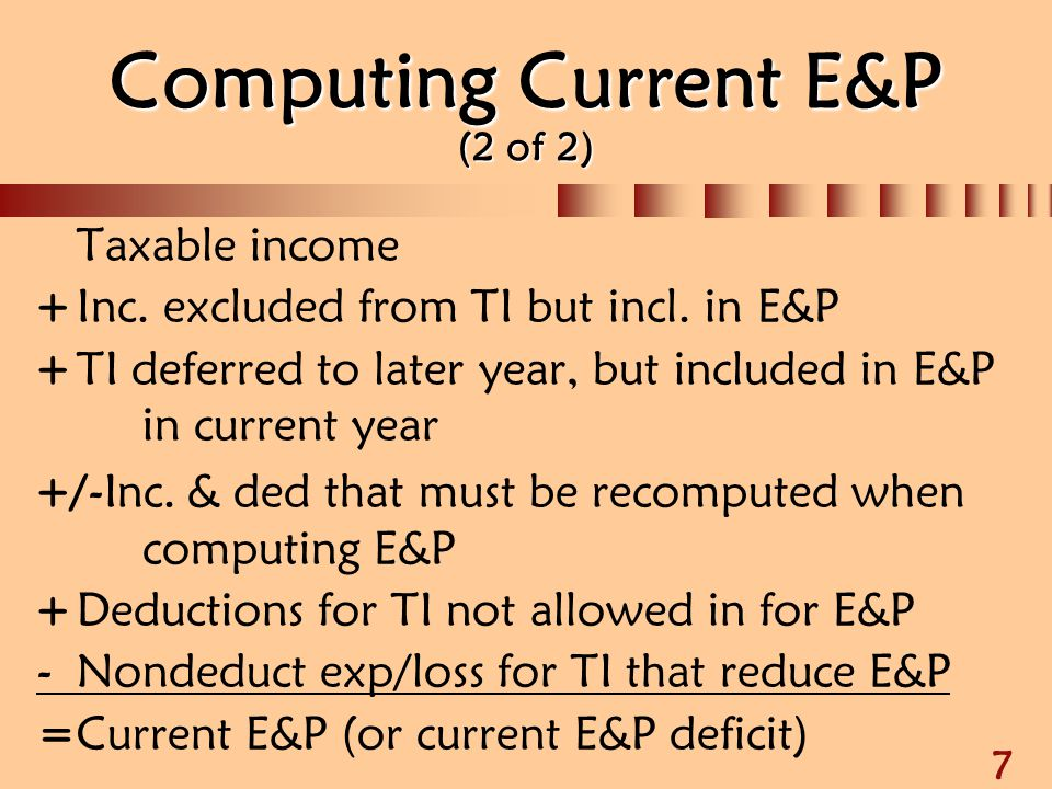 Computing Current E&P (2 of 2)