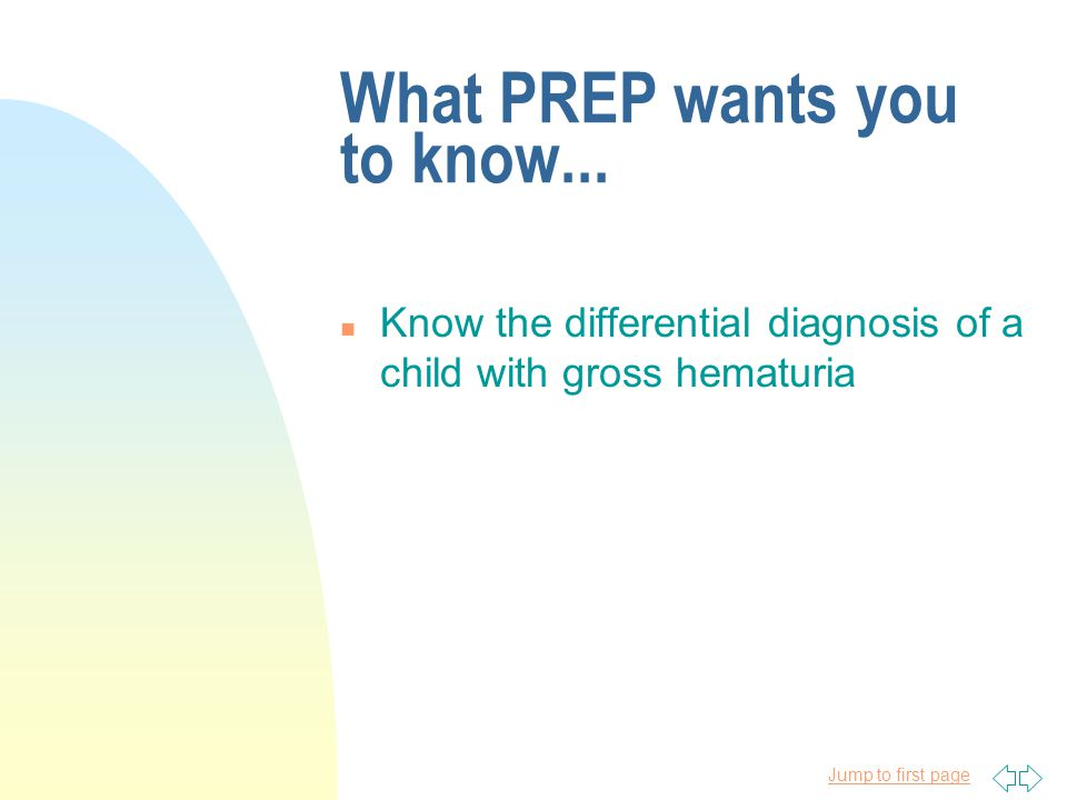 What PREP wants you to know...