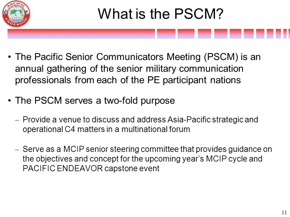 What is the PSCM