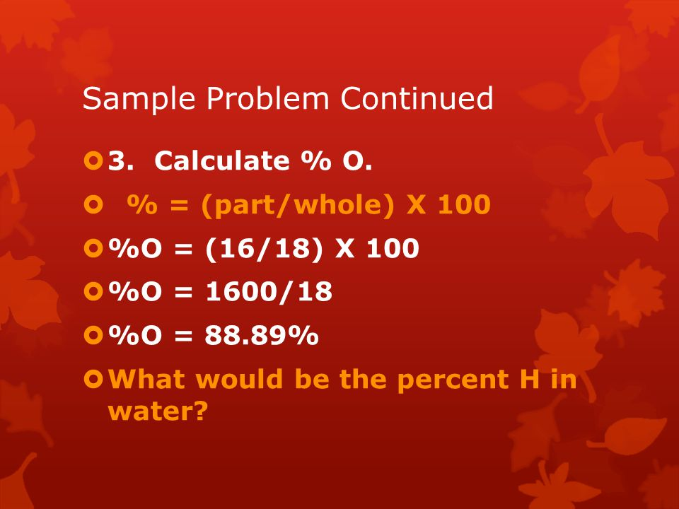 Sample Problem Continued