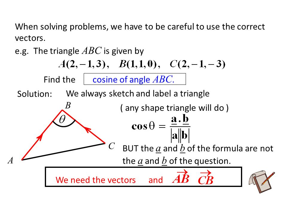 When solving problems, we have to be careful to use the correct vectors.