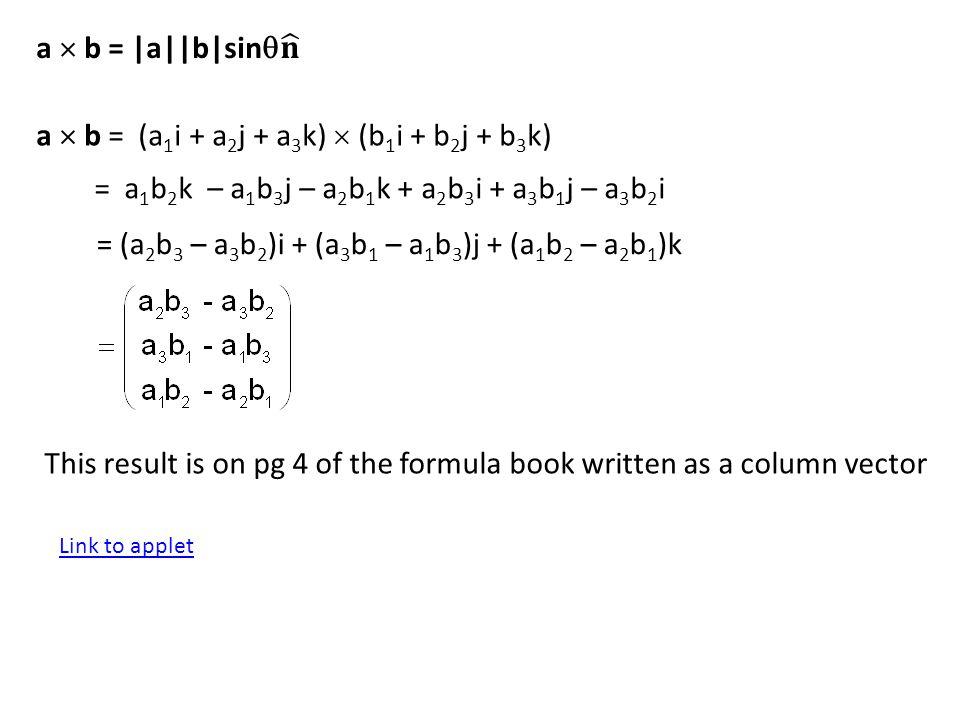 a  b = (a1i + a2j + a3k)  (b1i + b2j + b3k)
