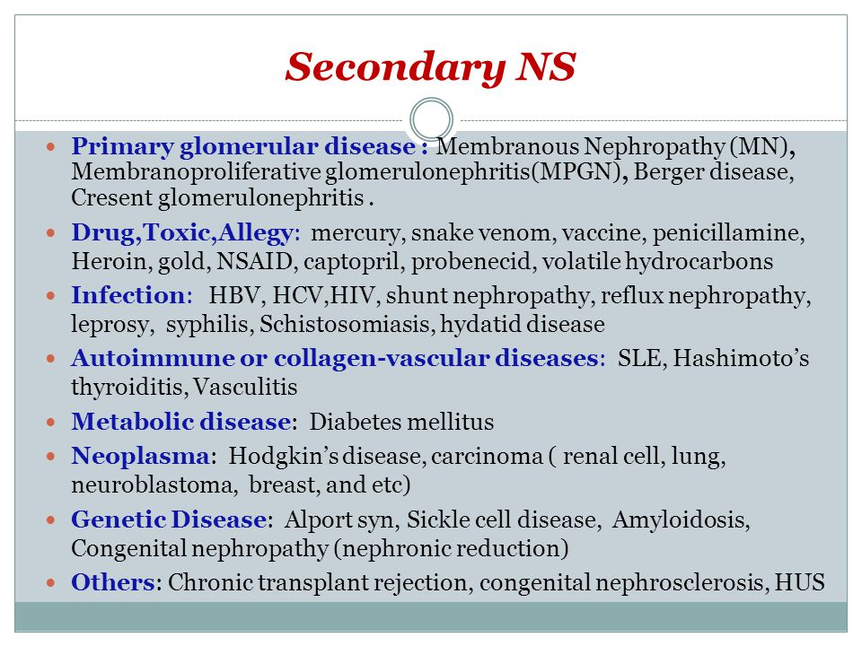 Secondary NS