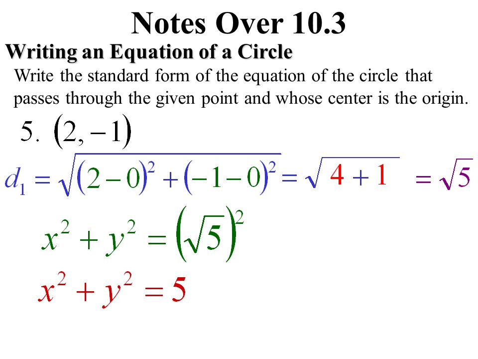 Notes Over 103 R Is The Radius Radius Is 4 Units Ppt Video Online