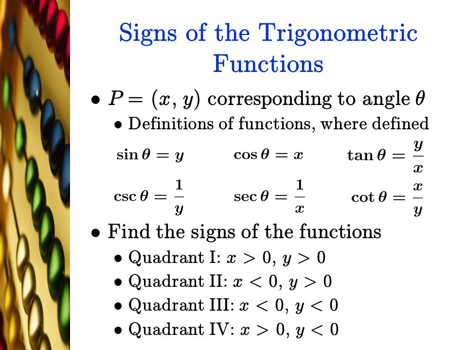 Signs of the Trigonometric Functions