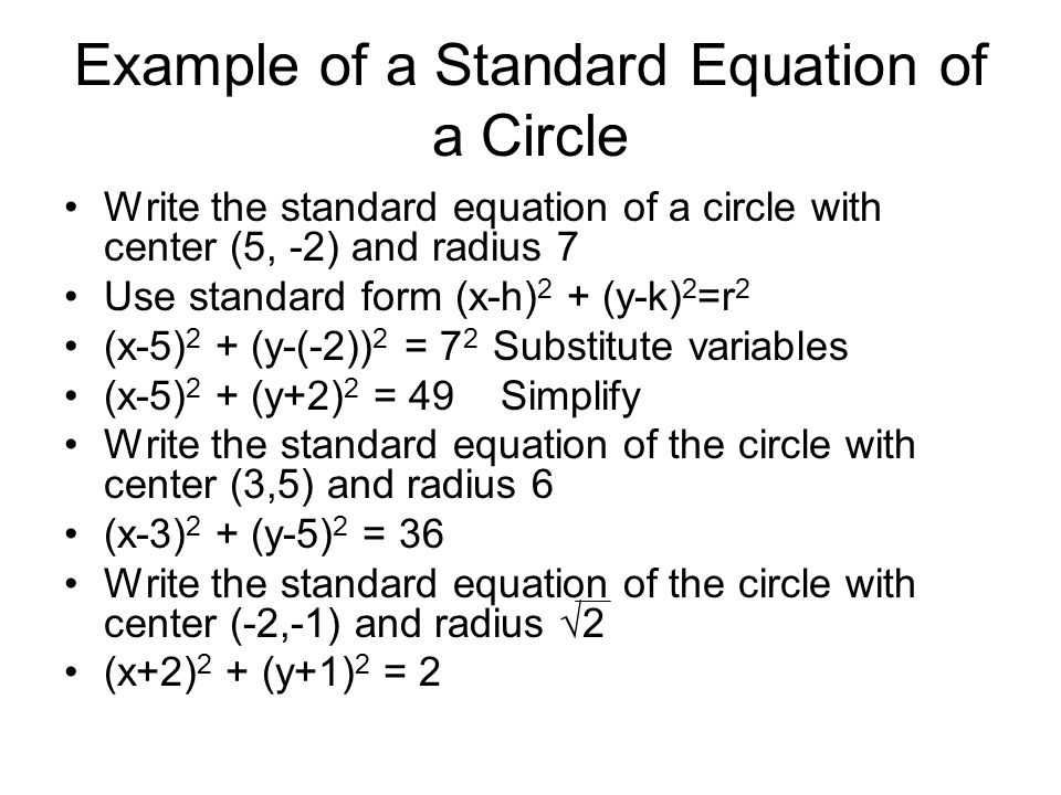 Unit 10 Circles This Unit Addresses Circles Ppt Video Online