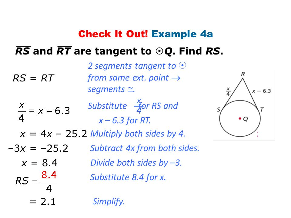 RS and RT are tangent to Q. Find RS.