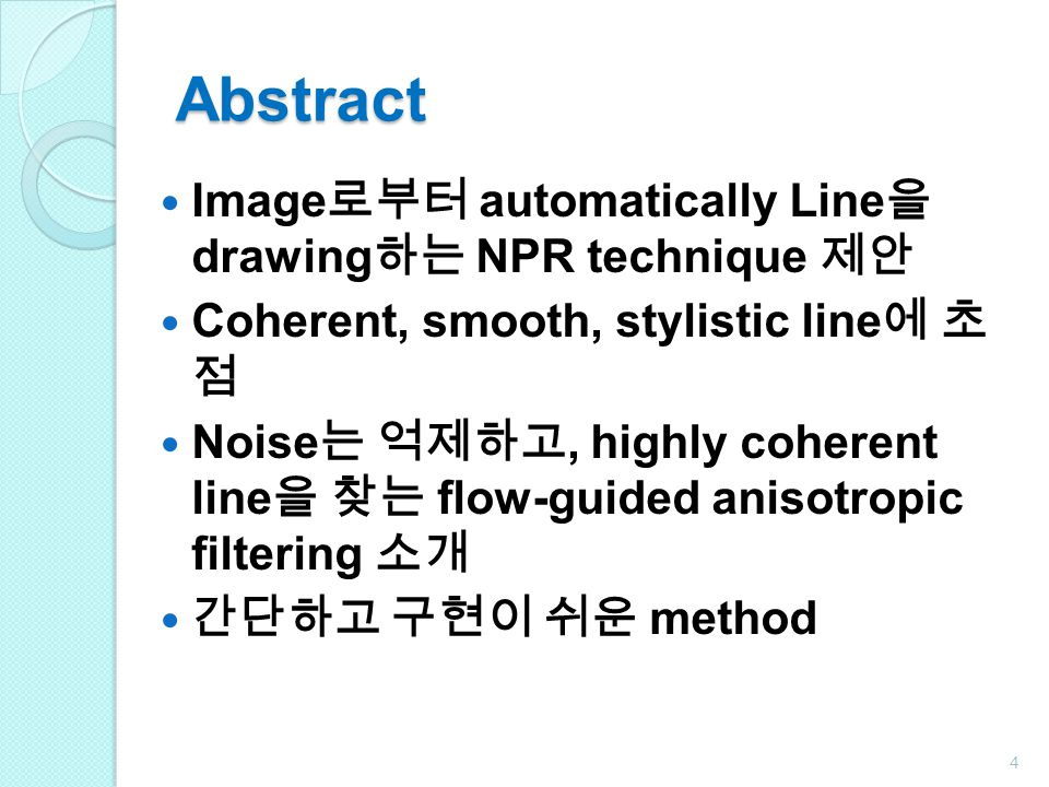 Abstract Image로부터 automatically Line을 drawing하는 NPR technique 제안
