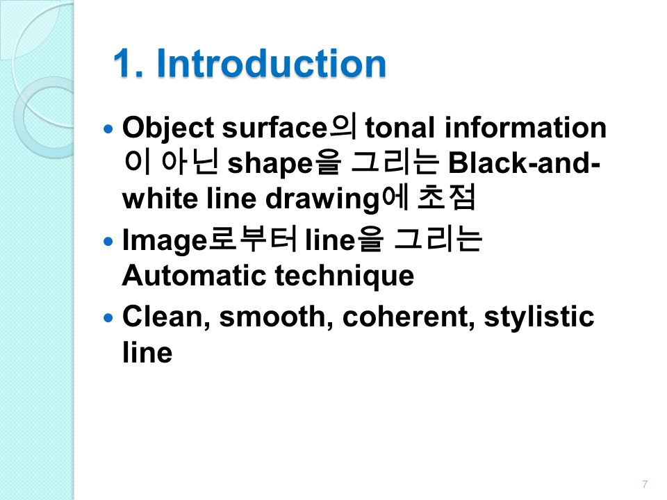 1. Introduction Object surface의 tonal information 이 아닌 shape을 그리는 Black-and- white line drawing에 초점.
