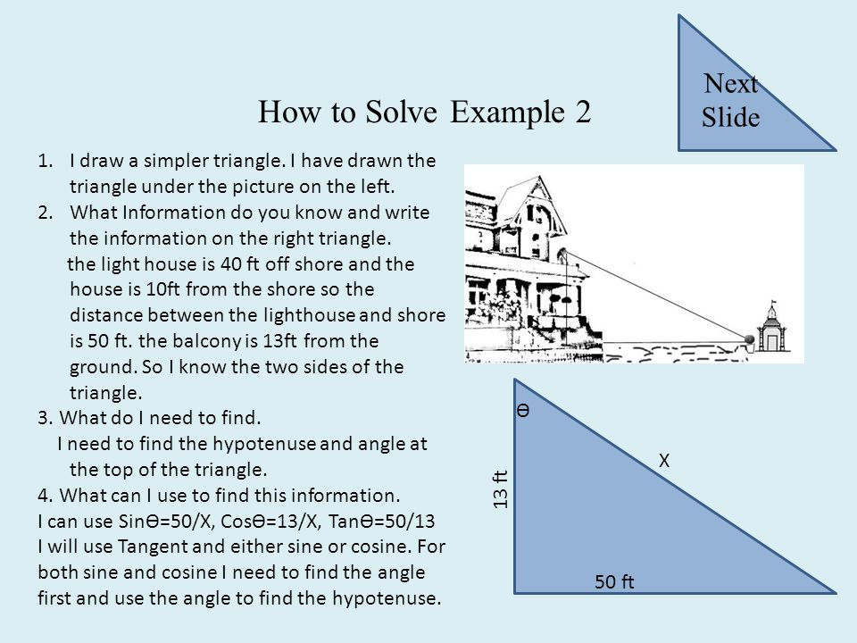 How to Solve Example 2 Next Slide