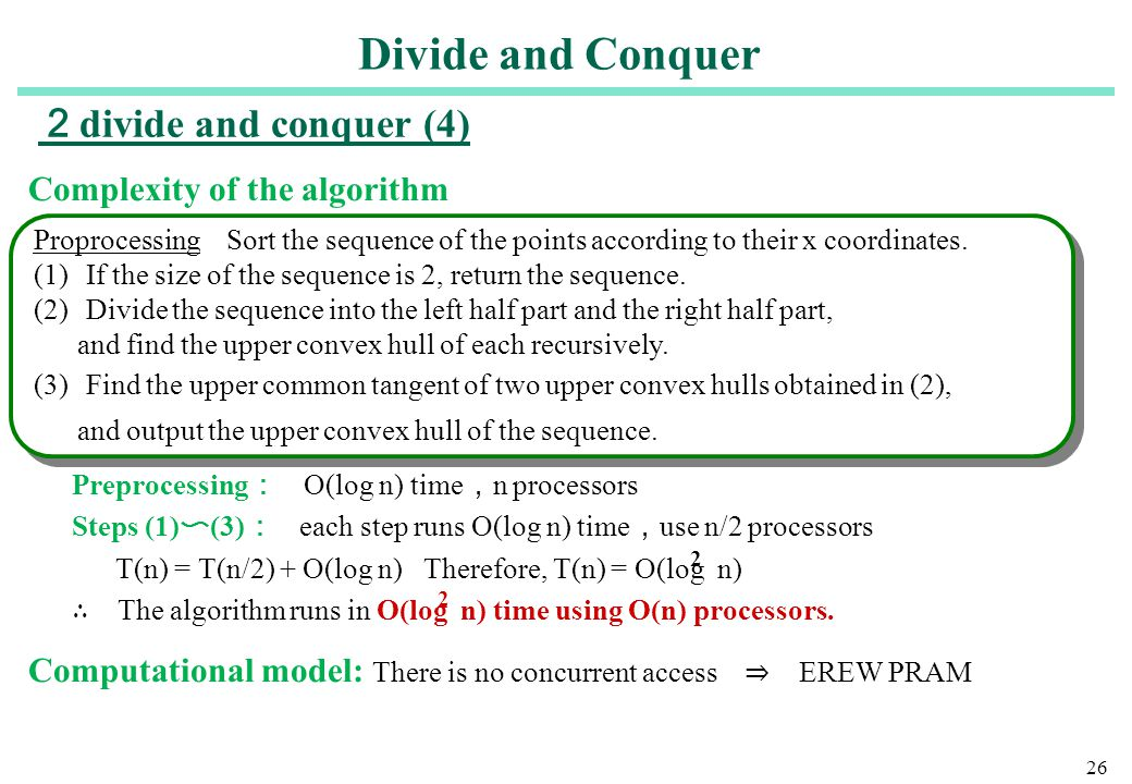 Divide and Conquer 2divide and conquer (4) Complexity of the algorithm