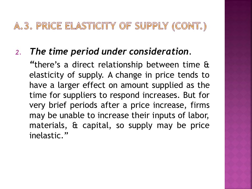 a.3. price elasticity of supply (cont.)