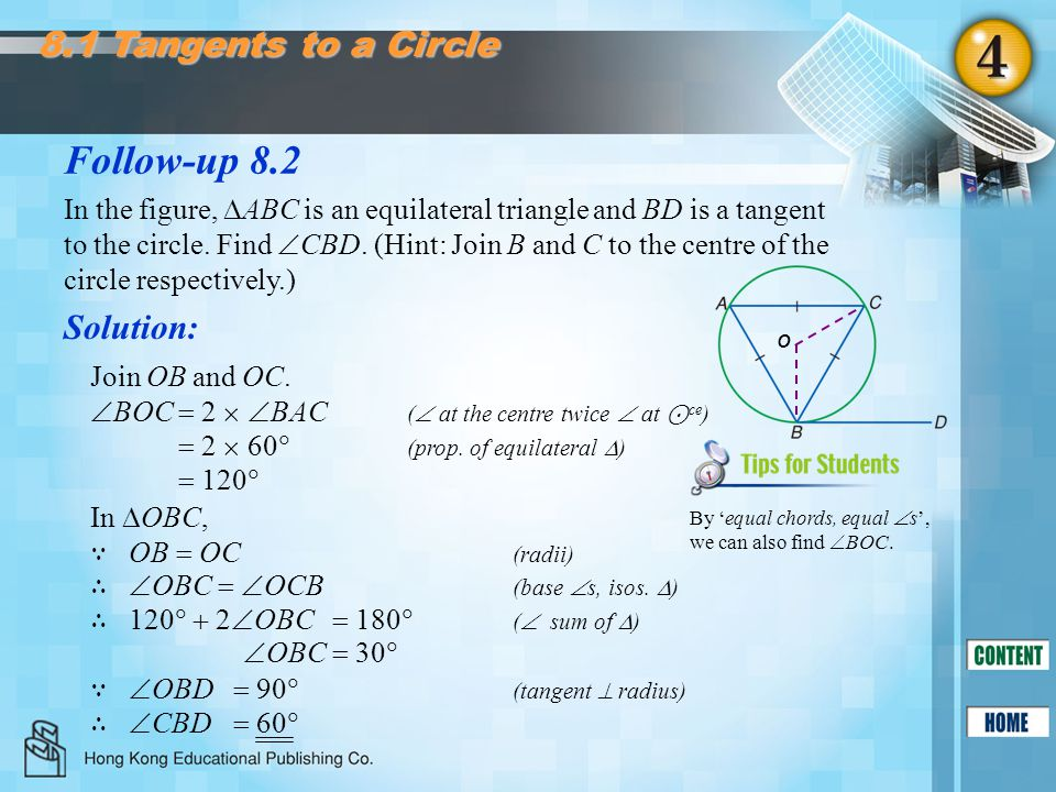 Follow-up 8.2 8.1 Tangents to a Circle Solution: