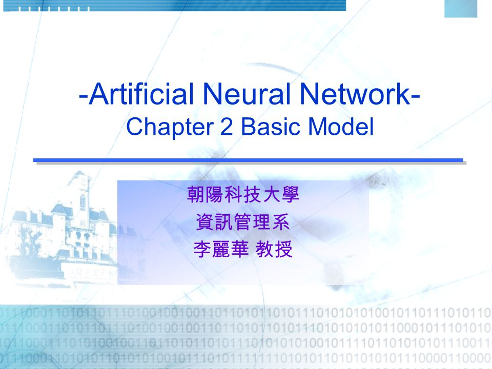 -Artificial Neural Network- Chapter 2 Basic Model