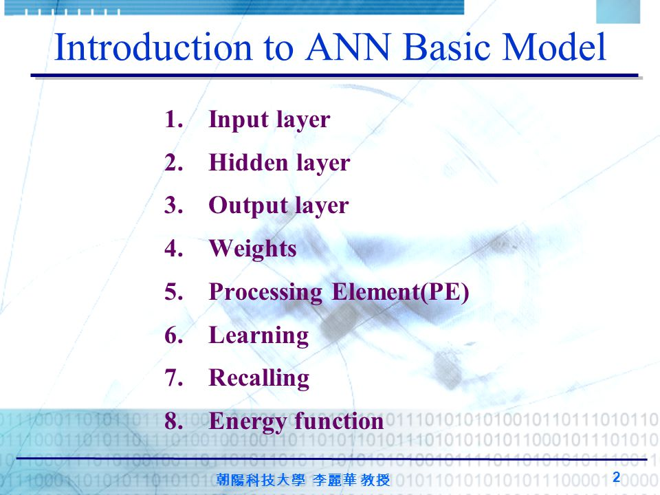 Introduction to ANN Basic Model