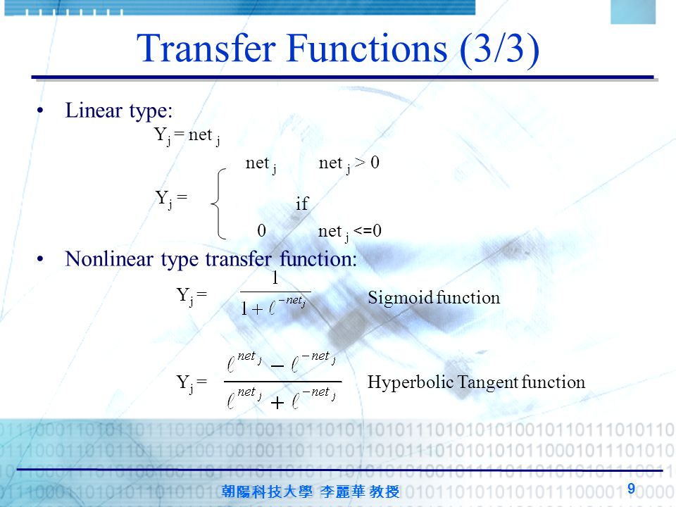 Transfer Functions (3/3)