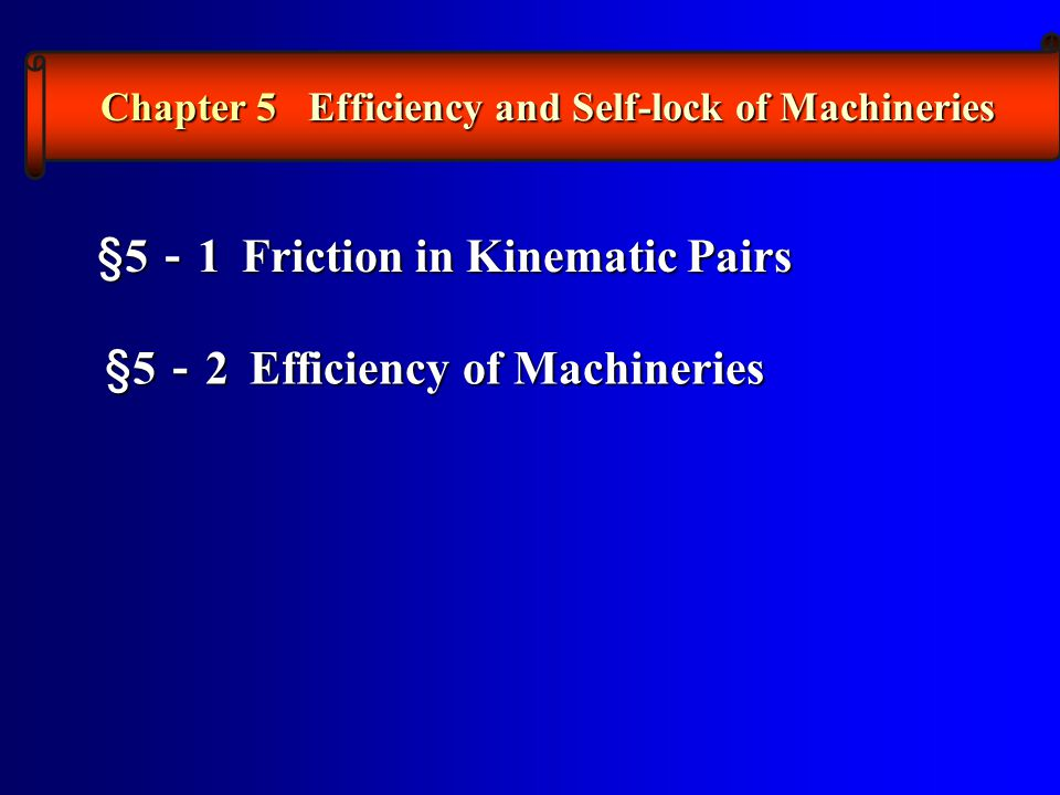 Chapter 5 Efficiency and Self-lock of Machineries