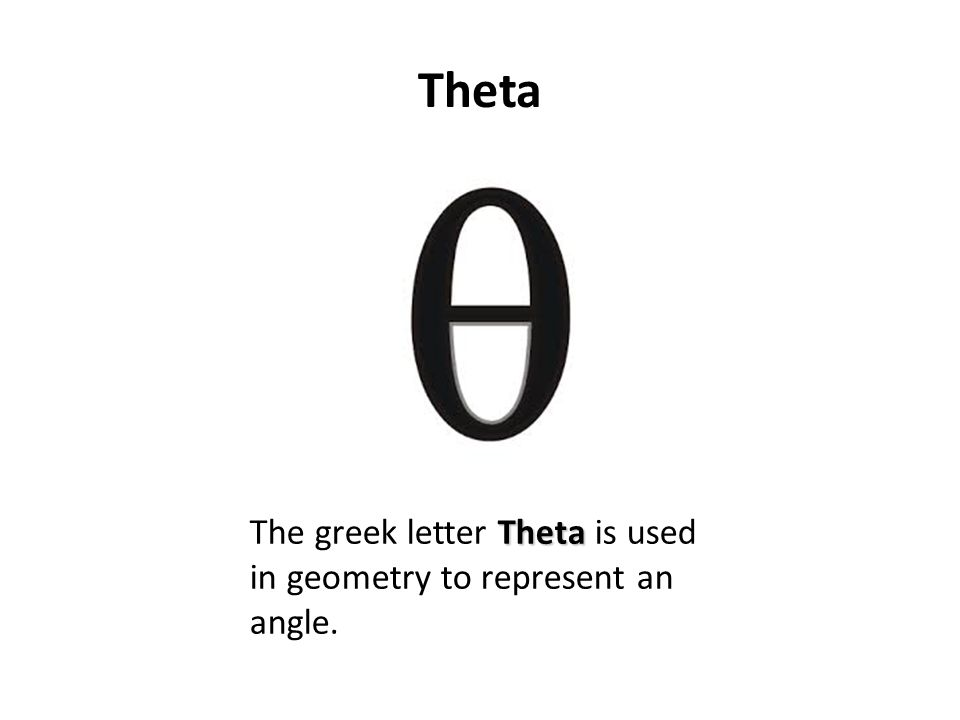 Theta The greek letter Theta is used in geometry to represent an angle.