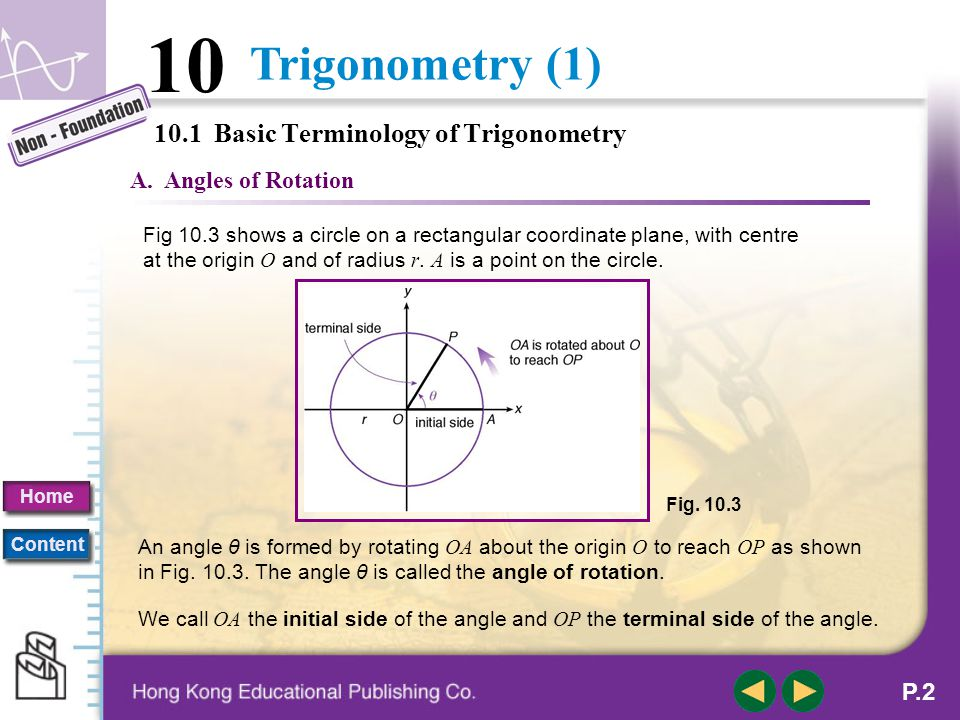 10.1 Basic Terminology of Trigonometry