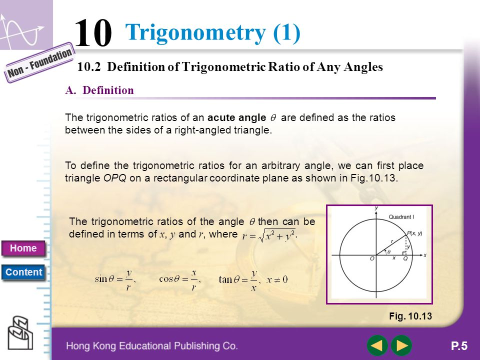 10.2 Definition of Trigonometric Ratio of Any Angles