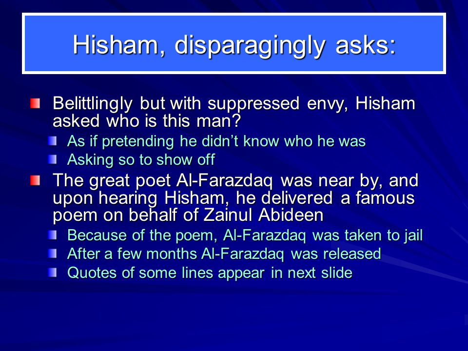 Hisham, disparagingly asks: