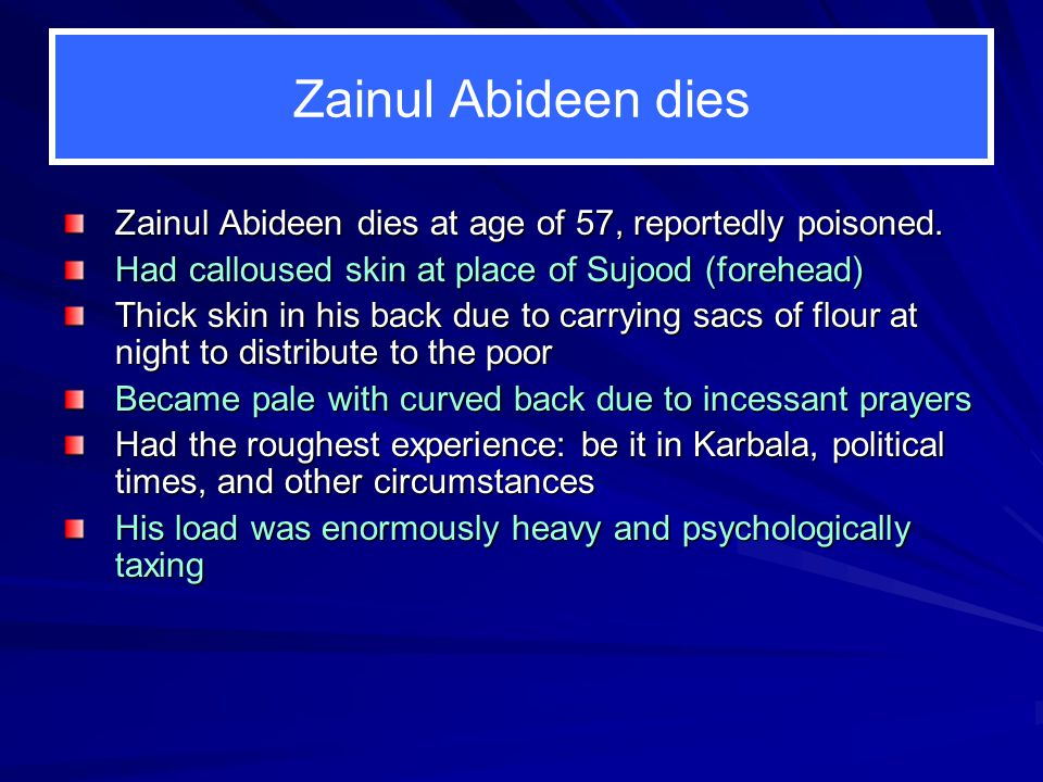Zainul Abideen dies Zainul Abideen dies at age of 57, reportedly poisoned. Had calloused skin at place of Sujood (forehead)
