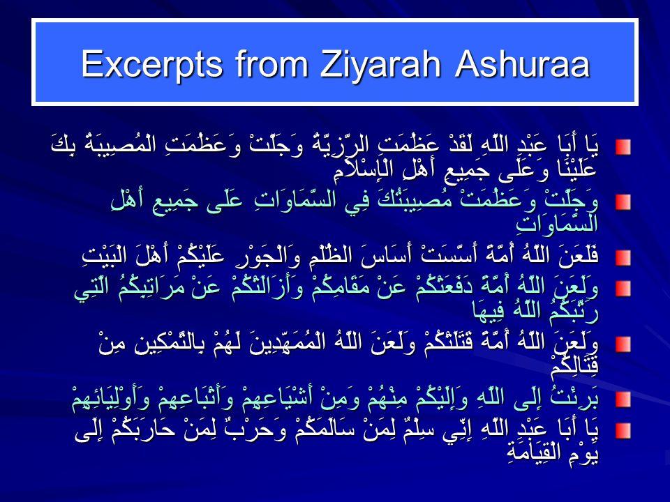 Excerpts from Ziyarah Ashuraa