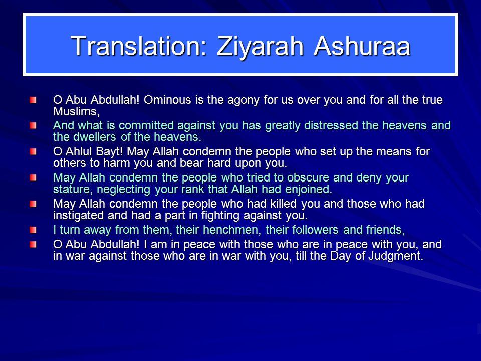 Translation: Ziyarah Ashuraa