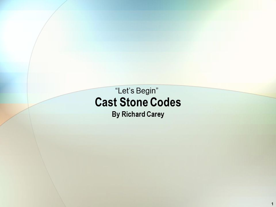 Cast Stone Codes By Richard Carey