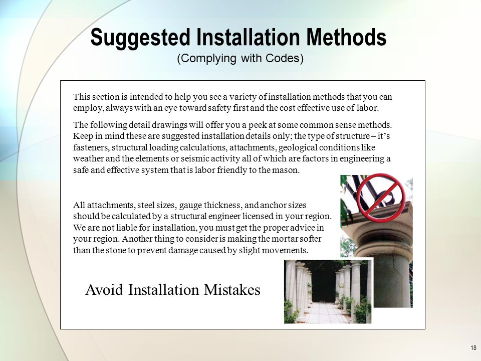 Suggested Installation Methods