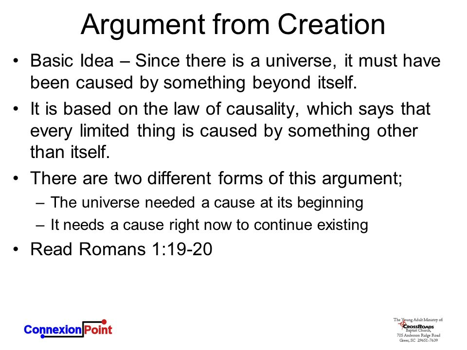 Argument from Creation