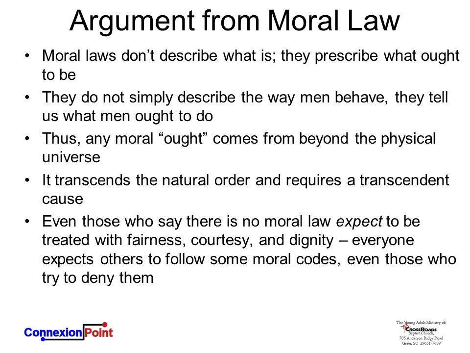Argument from Moral Law