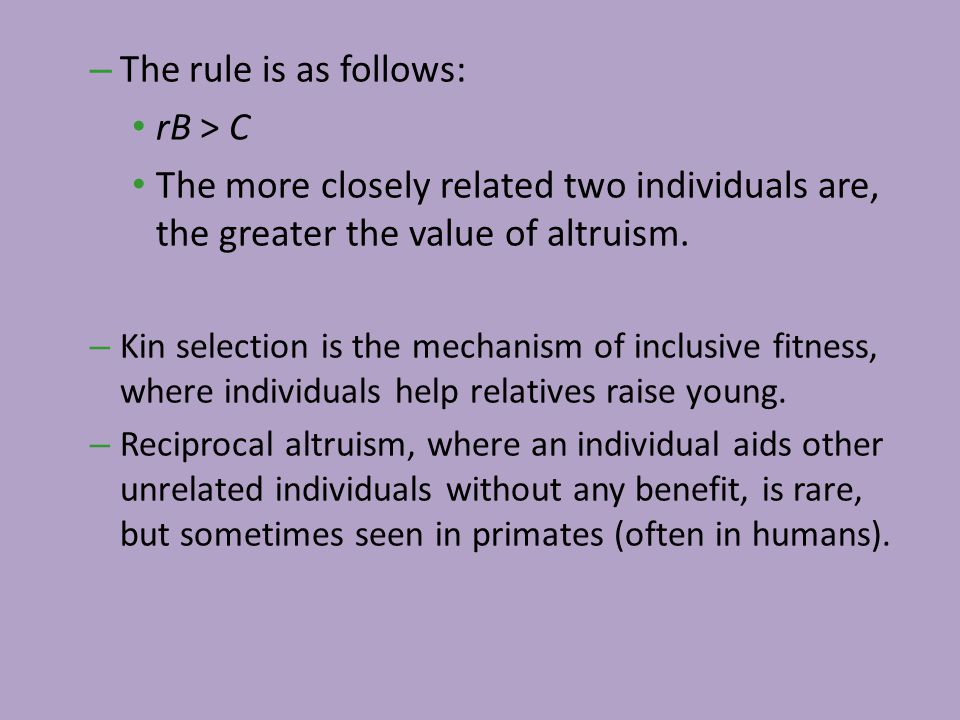 The rule is as follows: rB > C