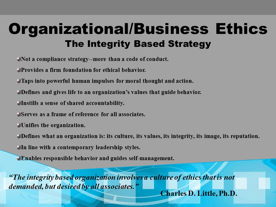 The Integrity Based Strategy