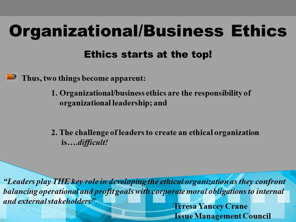 Ethics starts at the top!