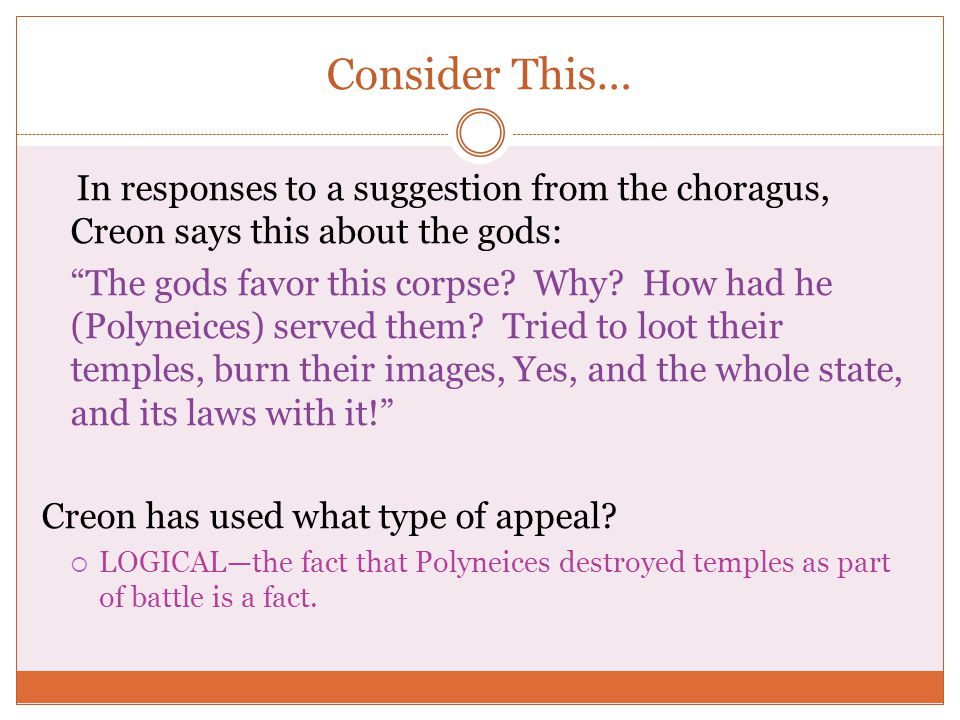 Consider This… In responses to a suggestion from the choragus, Creon says this about the gods: