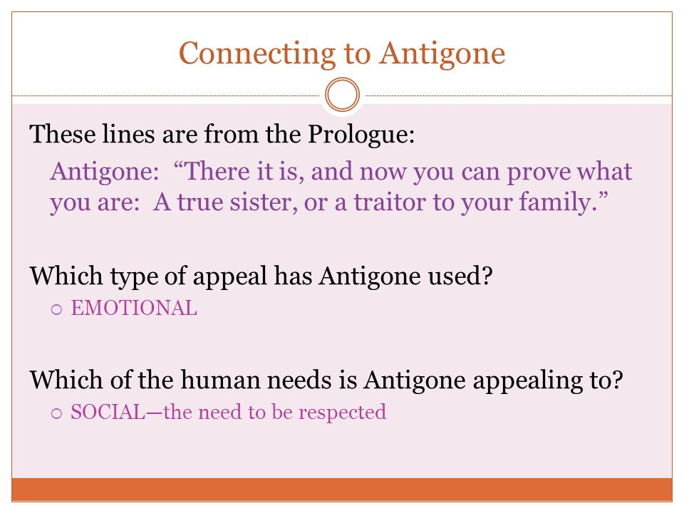 Connecting to Antigone