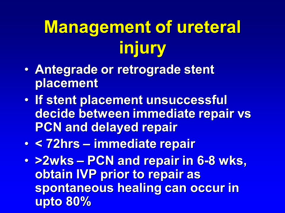 Management of ureteral injury