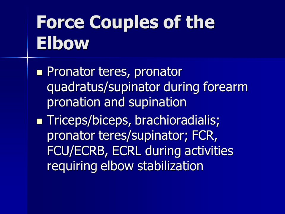 Force Couples of the Elbow