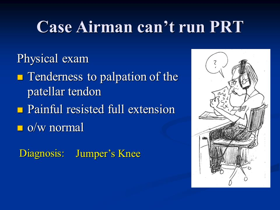 Case Airman can't run PRT