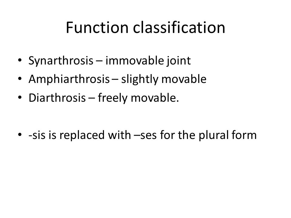 Function classification