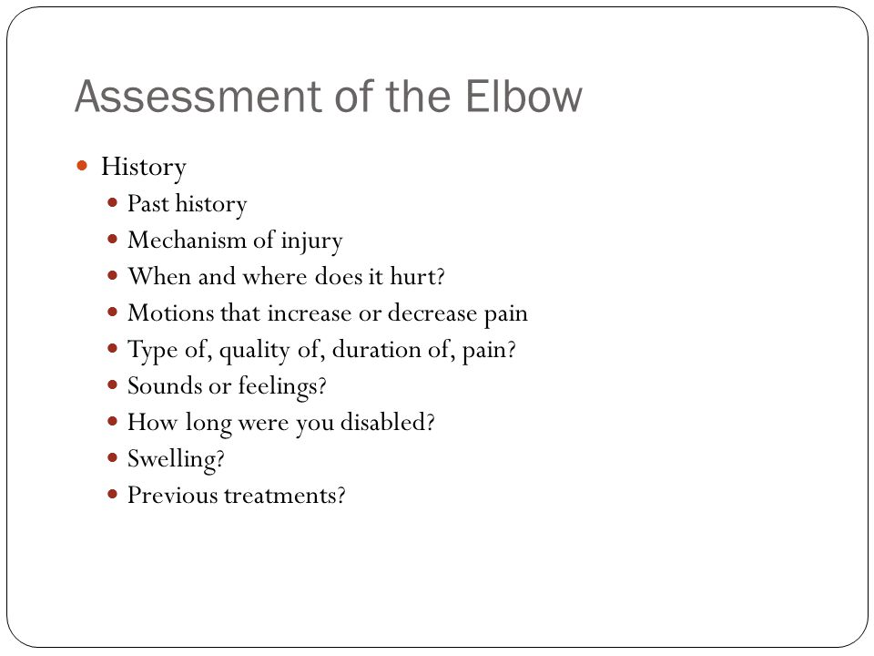Assessment of the Elbow