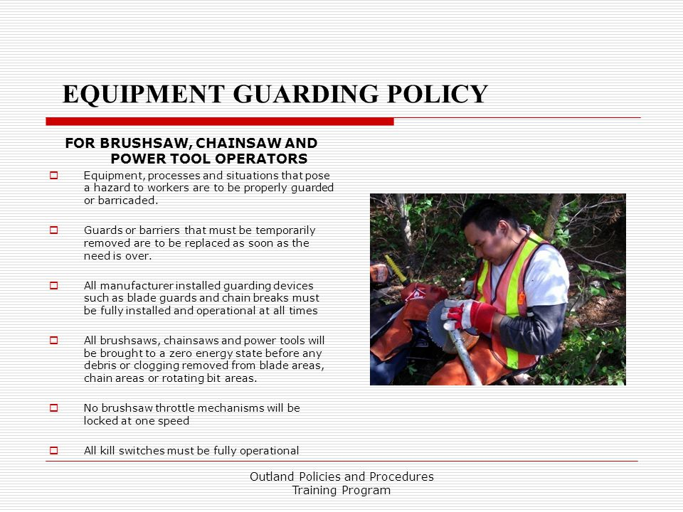EQUIPMENT GUARDING POLICY
