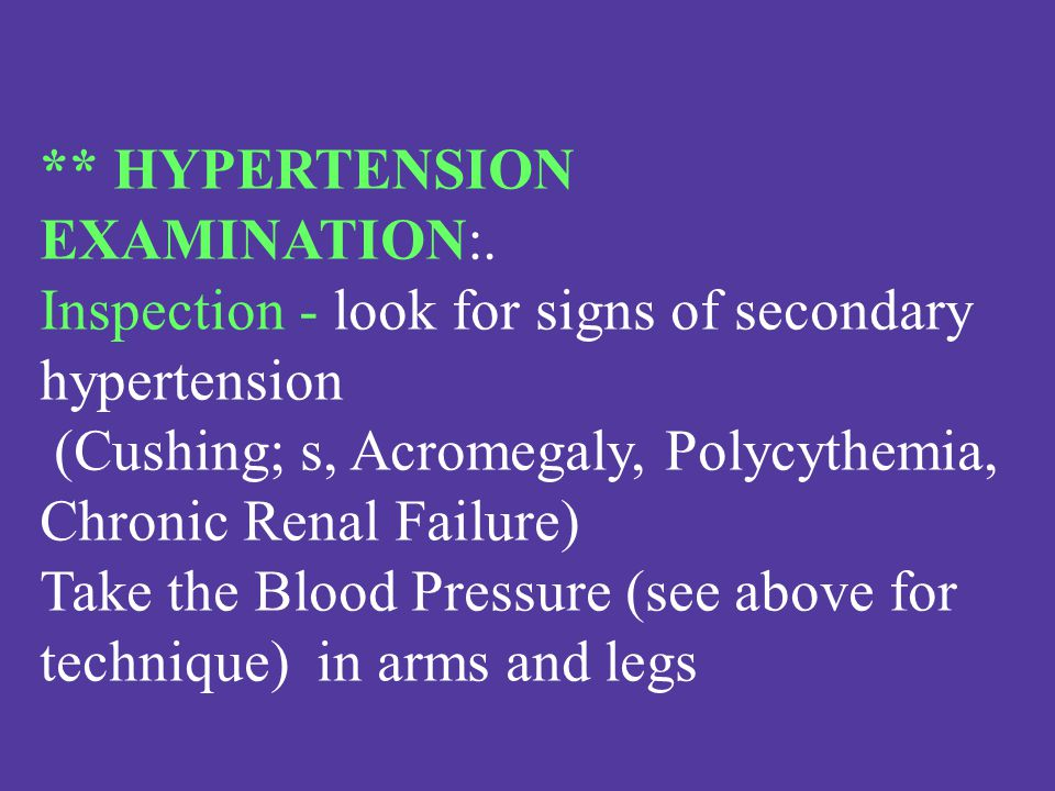 ** HYPERTENSION EXAMINATION:.