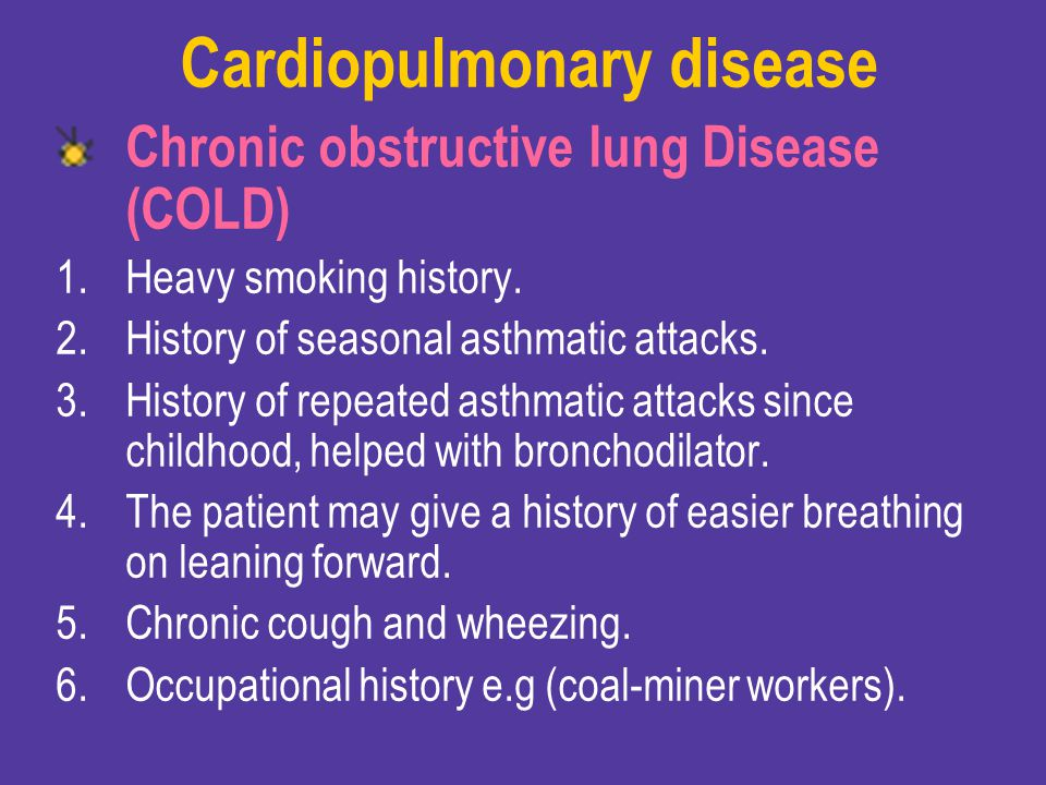 Cardiopulmonary disease