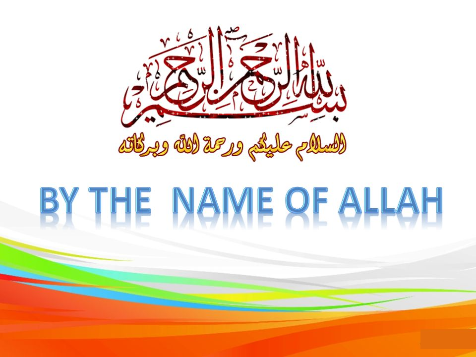 BY THE NAME OF ALLaH