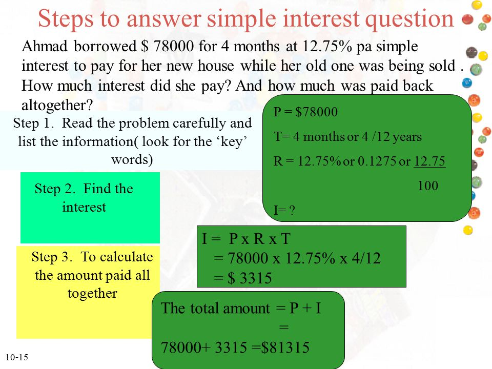 Steps to answer simple interest question